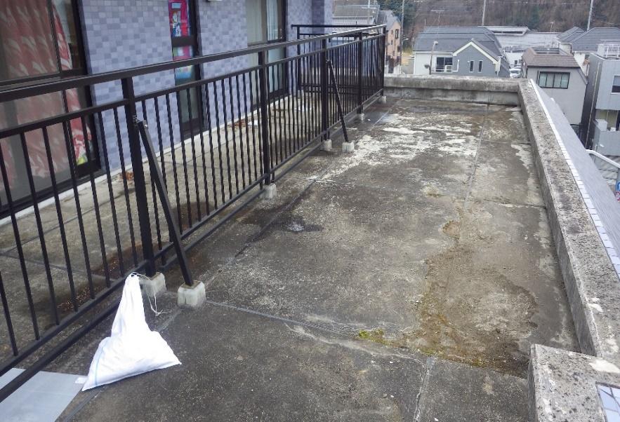 防水工事施工前