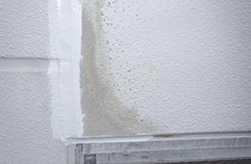 漏水補修工事